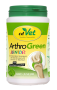 arthrogreenjunior_140g(2)